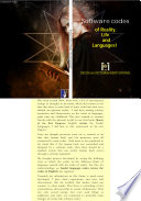 Software Codes Of Reality Life And Languages  Book