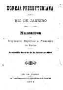 A Collection of Pamphlets on the Presbyterian Church of Rio de Janeiro