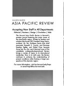 Harvard Asia Pacific Review