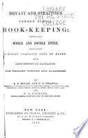 Bryant and Stratton's Common School Book-keeping