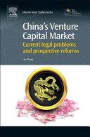 China s Venture Capital Market