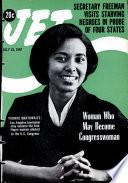 13 июл 1967