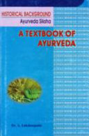 A Textbook of Ayurveda