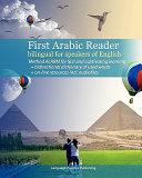 First Arabic Reader