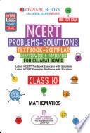 Oswaal Gujarat GSEB NCERT Solutions  Textbook   Exemplar  Class 10 Mathematics  For March 2020 Exam