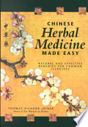 Chinese Herbal Medicine Made Easy Book PDF