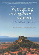 Venturing in Southern Greece