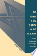 The Yishuv In The Shadow Of The Holocaust Book PDF