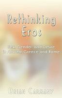 Rethinking Eros