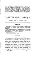 עמוד 193