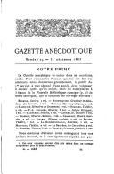 עמוד 353
