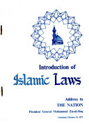 Introduction Of Islamic Laws