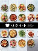 I Heart Kosher [Pdf/ePub] eBook