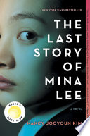 The Last Story of Mina Lee Book