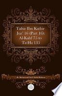 Tafsir Ibn Kathir Juz  16  Part 16