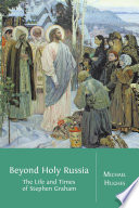 Beyond Holy Russia Book PDF