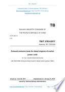 TB/T 2783-2017: Translated English of Chinese Standard. (TBT 2783-2017, TB/T2783-2017, TBT2783-2017)