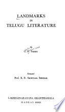 Landmarks in Telugu literature