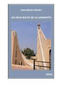 Les Deux Bouts de la lorgnette [Pdf/ePub] eBook