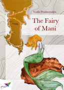 The Fairy of Mani ebook