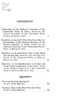 Documents of the National Conference of the Communist Party of China  March 1955