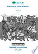BABADADA black and white  Nederlands met lidwoorden   Korean  in Hangul script   het beeldwoordenboek   visual dictionary  in Hangul script  Book PDF