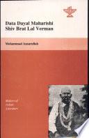 Data Dayal Maharishi Shiv Brat Lal Verman