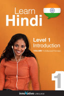 Learn Hindi   Level 1  Introduction to Hindi