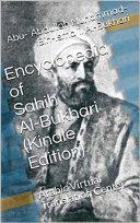 Encyclopedia of Sahih Al Bukhari