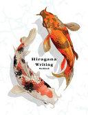 Japanese Hiragana Writing Practice Notebook Workbook
