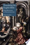 Translating the English Bible Book PDF