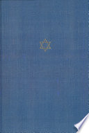 The Talmud of the Land of Israel, Volume 2