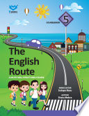 The English Route TB