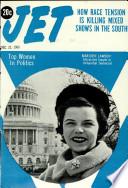 22 дек 1960