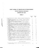 Soviet Journal of Computer and Systems Sciences
