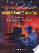 Japan's Favorite Mon-star