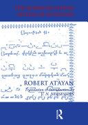 Armenian Neume System of Notation