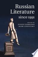 Russian Literature since 1991 Book