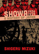 Showa 1926-1939