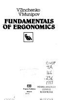 Fundamentals of Ergonomics