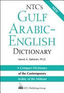 NTC's Gulf Arabic-English Dictionary