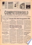 1981年10月12日