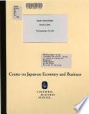 Japan's Internal Debt
