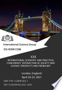 Interaction of society and science  prospects and problems