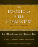 1 and 2 Thessalonians  1 and 2 Timothy  Titus
