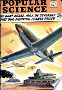 Ιαν. 1943