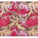 International Arts   Crafts