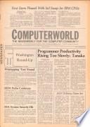 1977年8月8日