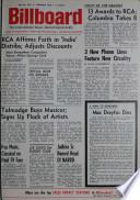 May 23, 1964