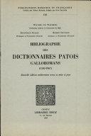Bibliographie des dictionnaires patois galloromans (1550-1967)